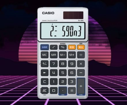 Casio revive su mítica calculadora musical que fue ultra popular en los 80